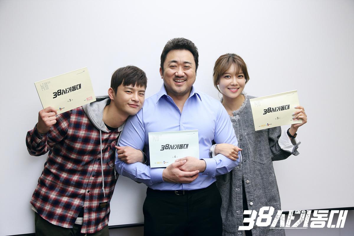 [韓劇] Tax Team 38 (38 사기동대) (2016) 5NOFN47JC2A3V6346FKK